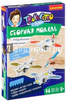 Купить Сборная 3D модель для раскрашивания Самолёт с инерционным механизмом (2227ВВ/2613D-E), BONDIBON, Раскрашиваем и декорируем объемные фигуры