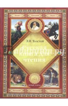 book Жемчужины теории
