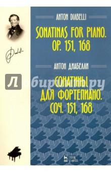 Сонатины для фортепиано. Соч. 151,168. Ноты прокофьевс токката соч 11 четыре пьсы соч 32