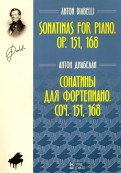 Сонатины для фортепиано. Соч. 151,168. Ноты