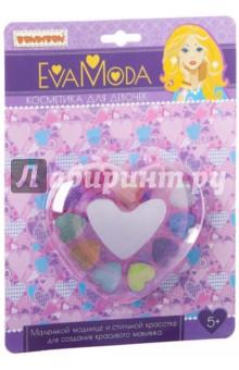 Купить Набор детской декоративной косметики Сердце (тени, зеркало) (ВВ1776), BONDIBON, Все для грима