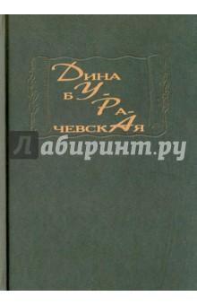 Дура книги издательство махаон короли и королевы