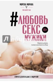 Фильм склонения мололетних девочек к сексу