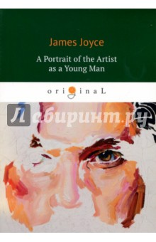 A Portrait of the Artist as a Young Man a lucky child a memoir of surviving auschwitz as a young boy