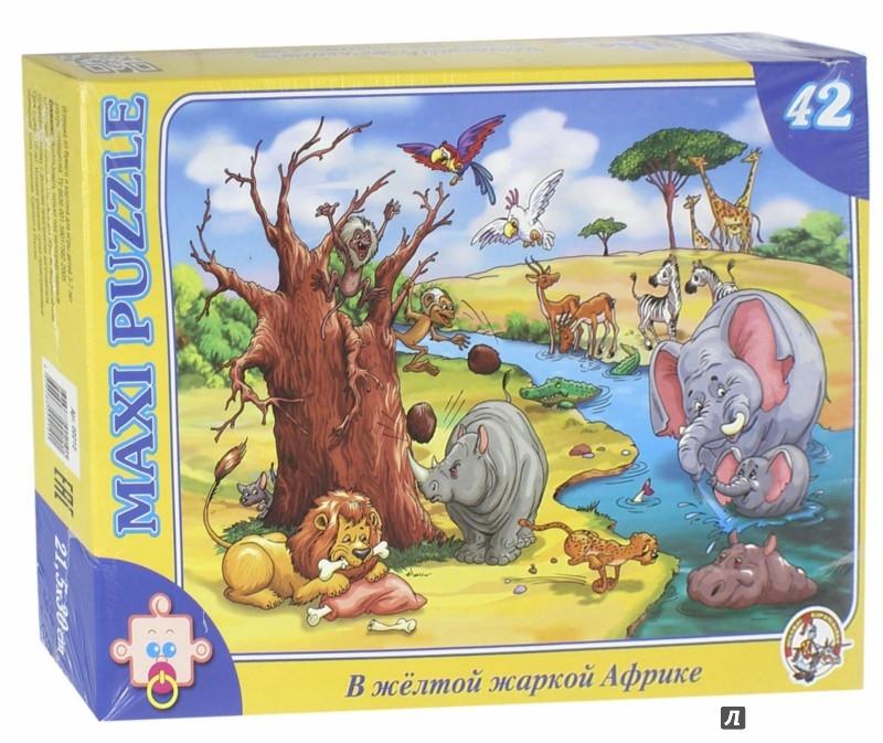 Иллюстрация 1 из 9 для Пазл-42 макси. В желтой жаркой Африке (00210)   Лабиринт - игрушки. Источник: Лабиринт