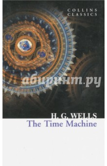 The Time Machine collins essential chinese dictionary
