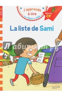 La liste de Sami Niveau 1 les mots