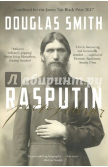 Rasputin the murder wall