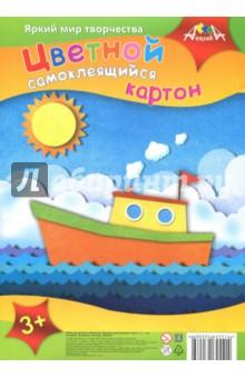 Картон цветной самоклеящийся Кораблик (5 листов, 5 цветов, А4) (С2456-04) фетр цветной для творчества 5 листов 5 цветов а4 самоклеящийся 660090