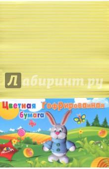 Бумага цветная гофрированная Зайчик (8 листов, 8 цветов, А4) (С2457-04) апплика цветная бумага волшебная мяч 18 листов 10 цветов