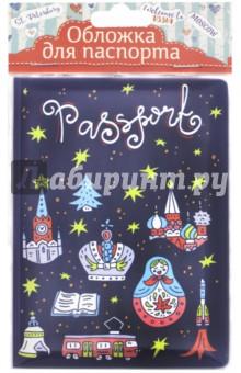 Обложка для паспорта Московские мотивы (77104)