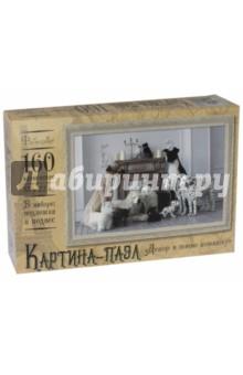 Купить Пазл-160 Фаберже Отдых у камина (03696), Март-игрушки, Пазлы (100-170 элементов)