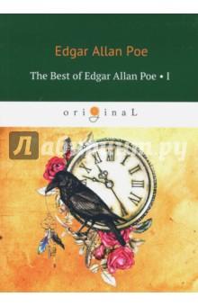 The Best Of Edgar Allan Poe. Vol. 1 edgar allan poe punase surma mask