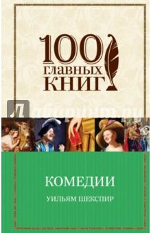 Комедии волшебство сборник мульфильмов 4 в 1