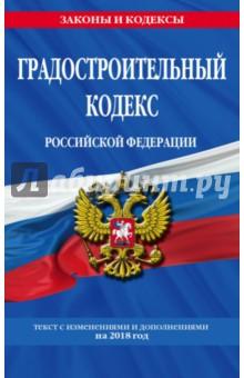 Налоговая для крупных налогоплательщиков в москве