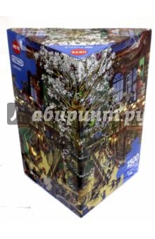 Puzzle-1500