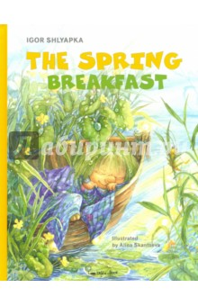 The Spring breakfast presidential nominee will address a gathering