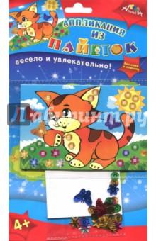 Купить Аппликация из пайеток Рыжий котенок (А6) (С3299-02), АппликА, Аппликации