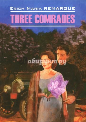 Three Comrades, Ремарк Эрих Мария