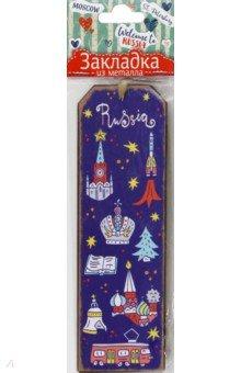 Закладка для книг Московские мотивы (77080) закладка для книг колокольчик