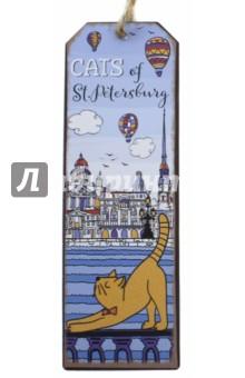 Закладка для книг Питерский кот (77074) закладка для книг колокольчик