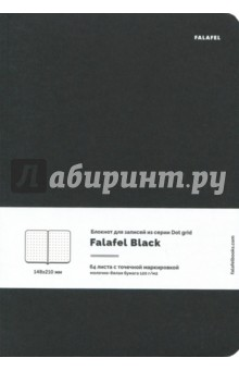 Блокнот Black, А5, в точку, 64 листа (446591) orange note творческий блокнот а5