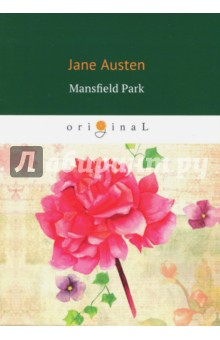 Mansfield Park promoting social change in the arab gulf