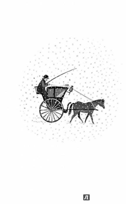 Иллюстрация 1 из 29 для Маленькая принцесса. Приключения Сары Кру - Фрэнсис Бёрнетт | Лабиринт - книги. Источник: Лабиринт