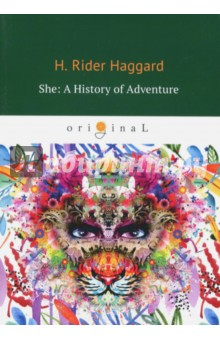 She. A History of Adventure morais r the hundred foot journey