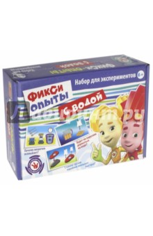 Фикси опыты с водой (12187005Р) ламинатор холодный в украине
