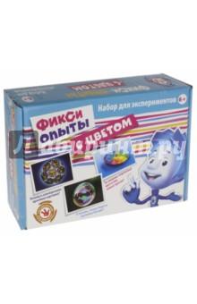 Фикси опыты с цветом (12187006Р) ламинатор холодный в украине