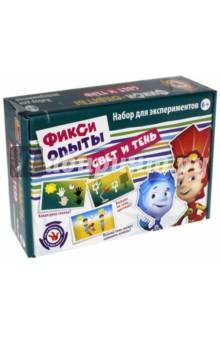Фикси опыты. Свет и тень (12187004Р) цветной сургуч перо для письма купить в украине