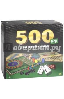500 игр для всей семьи (ИН-8518) Рыжий Кот