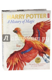 Harry Potter. A History of Magic. The Book of the Exhibition ar350 2nd transfer screw nsrw 0033fczz ar351 355 3512 3511 3501