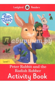 Peter Rabbit and the Radish Robber. Activity Book lindgren astrid ronia the robber s daughter