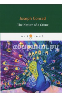 The Nature of a Crime david b cohen out of the blue – depression and human nature