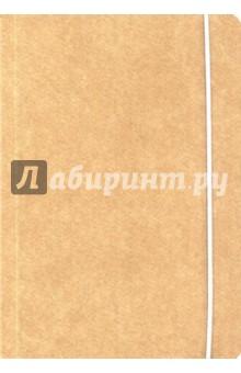 """Книга для записи """"Крафт"""" (нелинованная, 240 страниц, на резинке) (26289)"""
