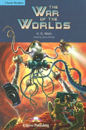 The War of the Worlds. Reader. Книга для чтения