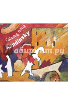 Kandinsky zxz re life in a different world from