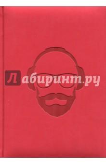Ежедневник недатированный Хипстер (А5, 160 листов, красный) (172225757) ежедневник успешной женщины красный беж блок недат 2 е изд
