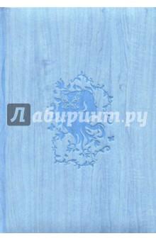 Ежедневник недатированный Гардена (А5, 160 листов, голубой) (1722160367) maestro de tiempo ежедневник estilo недатированный 288 листов цвет голубой формат a5