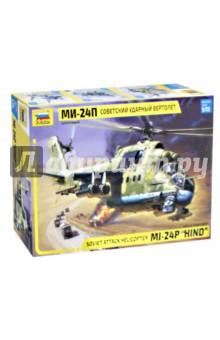 Купить Сборная модель Советские ударный вертолёт Ми-24П , 1/72 (7315), Звезда, Пластиковые модели: Авиатехника (1:72)