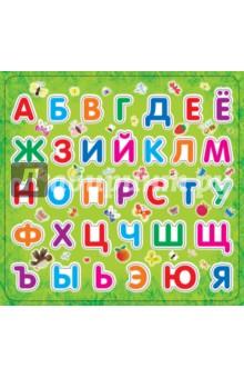 Азбука на магнитах издательство аст азбука электроники