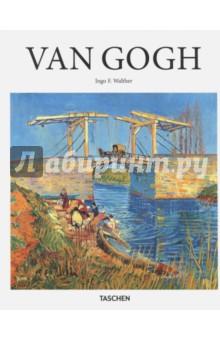 Vincent Van Gogh van gogh the man and the earth