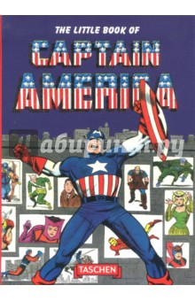 The Little Book of Captain America the little old lady in saint tropez