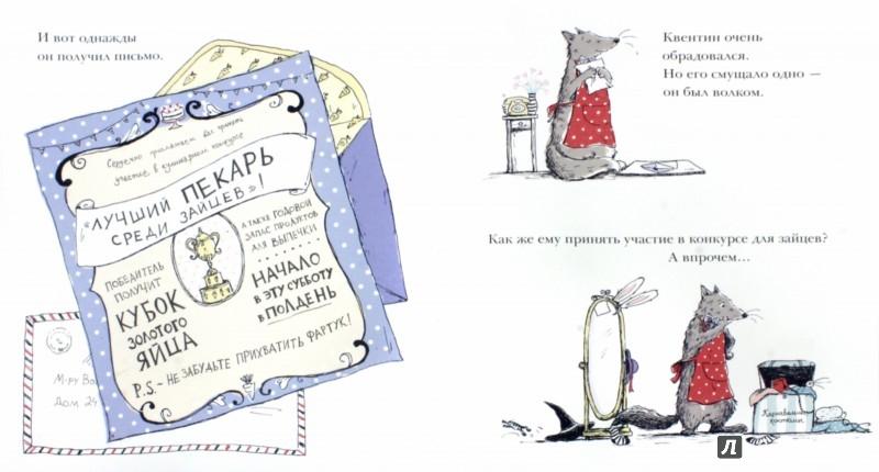Иллюстрация 1 из 44 для Большой конкурс заячьей выпечки - Элли Сноудон | Лабиринт - книги. Источник: Лабиринт