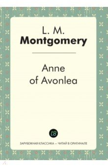 Anne of Avonlea отсутствует евангелие на церковно славянском языке