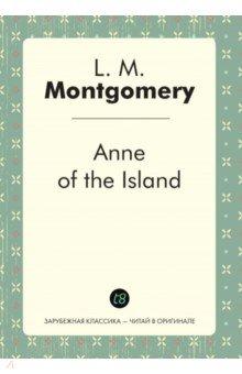 Anne of the Island александр дюма серия зарубежная классика комплект из 8 книг