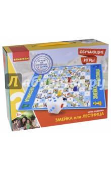 Купить Игра-ходилка обучающая «Змейка или лестница» (2605ВВ), BONDIBON, Обучающие игры