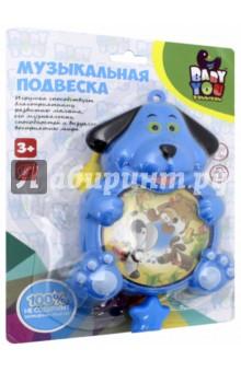 """Фото Музыкальная подвеска """"Собака"""" (ВВ1781/Y12804040)"""